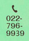 Tel.022-769-9939