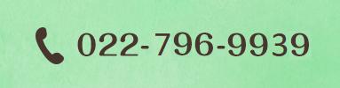 Tel.0227969939